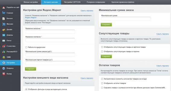 Программы на раскрутку сайта бесплатно как сделать кнопку на картинке на сайте